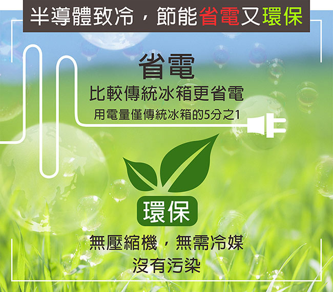 *快客力*~免運+可刷卡~ZANWA晶華 電子行動冰箱/行動冰箱/小冰箱/冷藏箱CLT-16W