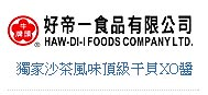 牛頭牌獨家沙茶風味 頂級干貝XO醬 760元/盒(2罐)