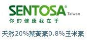 SANTOSA三多葉黃素複方軟膠囊90粒x3罐 限時優惠!