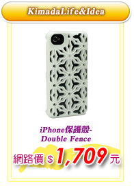 【KimadaLife&Idea】iPhone保護殼-Double Fence