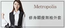 Sexy Girl 9043 絕美佳人&亮片雪紡蛋糕裙