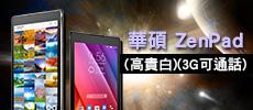 Sony Xperia Z5 Premium 視窗側掀保護皮套