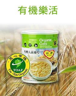 【康健生機】有機大燕麥片(600g/罐)