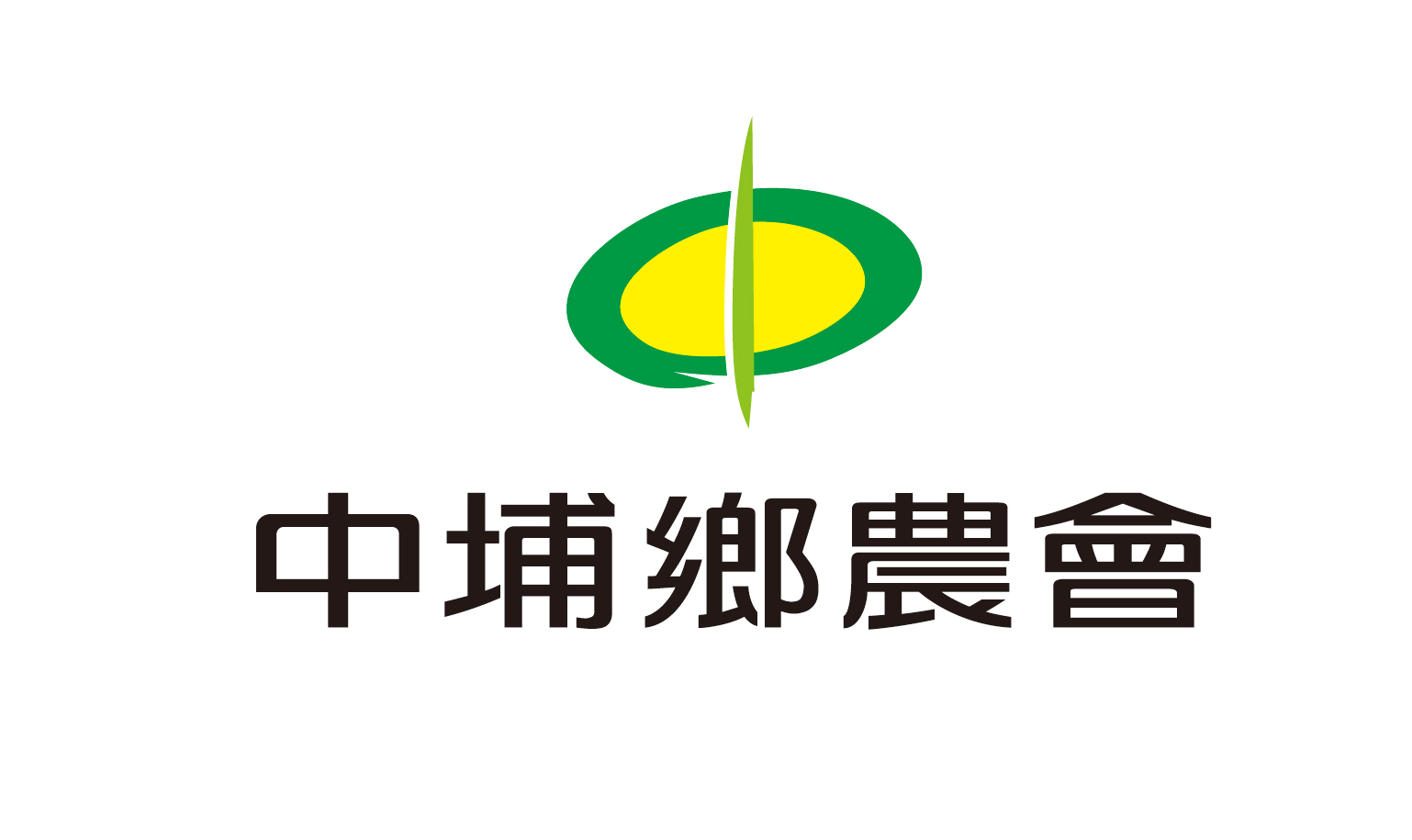 中埔鄉農會農特產行銷網