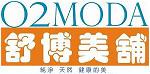 舒博美舖O2moda