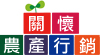 郵政商城首頁版頭banner區塊3