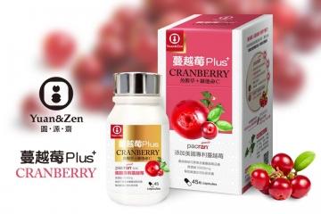 [i郵箱取貨活動]【圓源齋】 蔓越莓Plus+  ★SGS檢驗通過