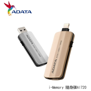 ADATA 威剛 i-Memory 隨身碟 AI720 32G for Iphone