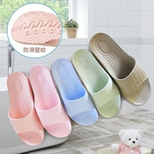 【I郵箱取貨】環保EVA防滑拖鞋(2入)