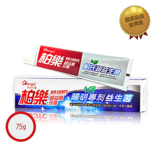 陽明生醫 柏樂超益菌牙膏 (75g)